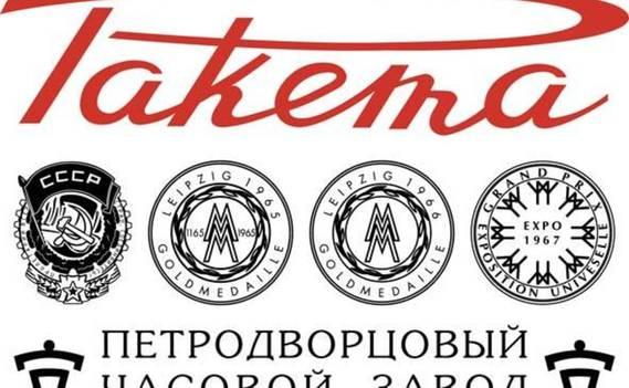 Normal_raketa_logo_rus