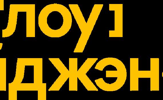 Normal_logo_1000