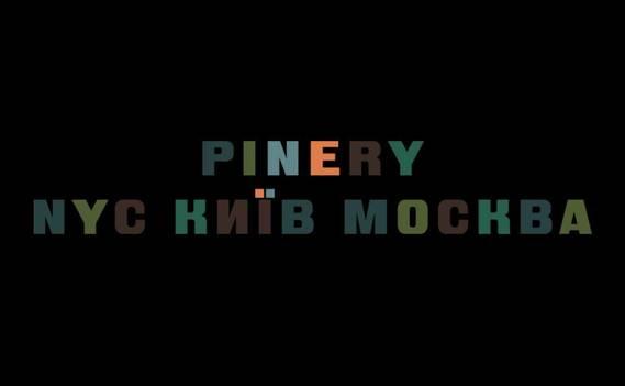 Normal_fb_header_pinery_851x315px_144dpi