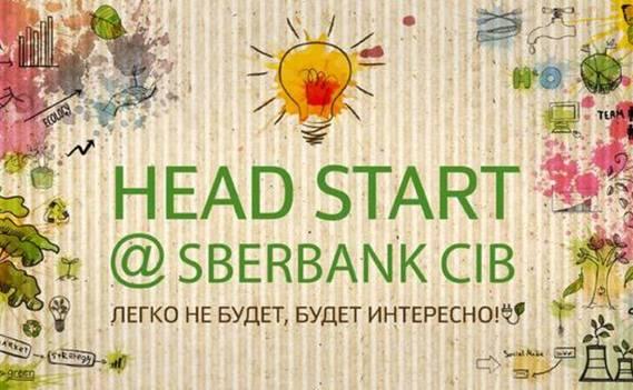 Normal_head_start_grintern