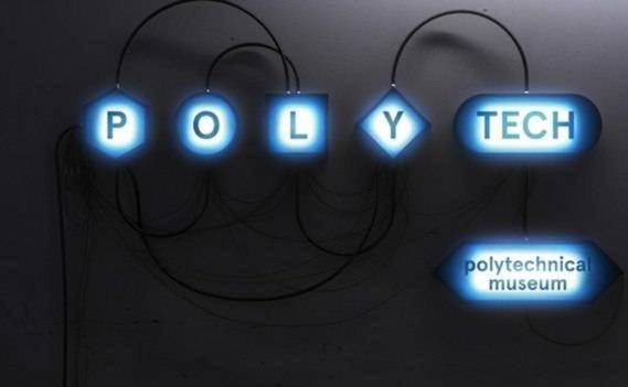 Normal_polyte_h