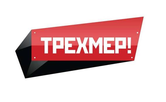 Normal_trehmer_logo