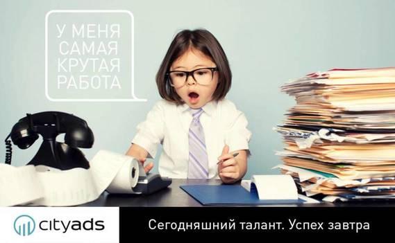 Normal_kid_2_rus