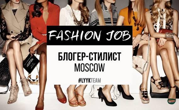 Normal_blogger-stilist-moscow