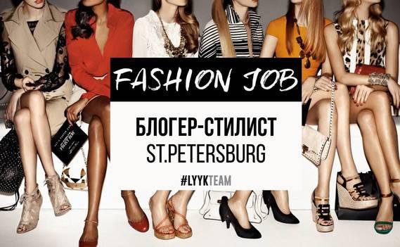Normal_blogger-stilist-st_peterburg