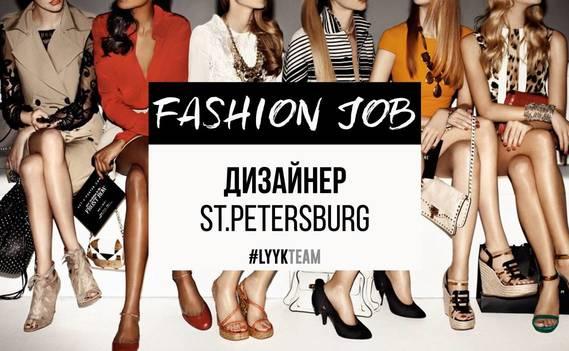 Normal_blogger-stilist-dizayner