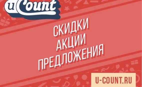 Normal_ucount_vk_board_large-1