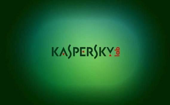 Normal_kaspersky_wallpaper_by_emely79-d3l1yoi