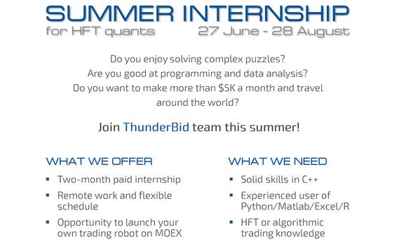 Normal_internship2016