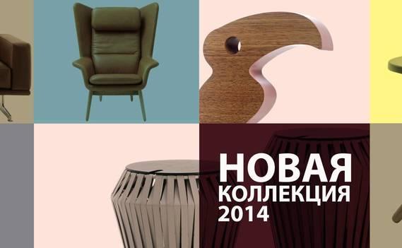 Normal_zastavka_new_collection_2
