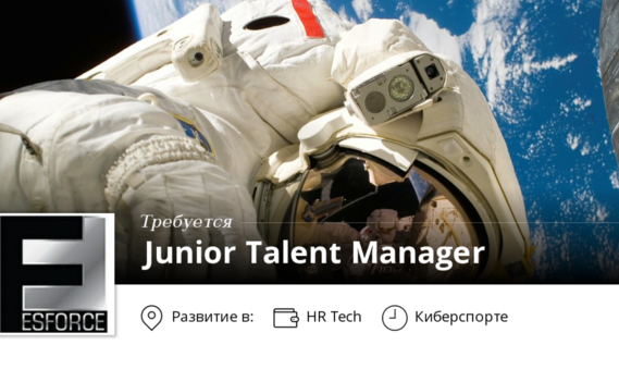 Normal_junior_talent_manager__1_