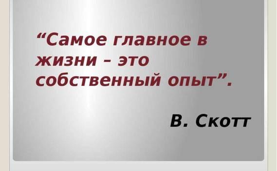 Normal_14d72-1391256063-17