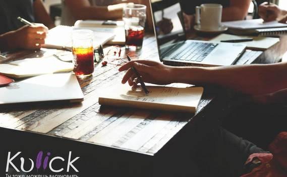 Normal_hipster-work-laptop-table-websafe______
