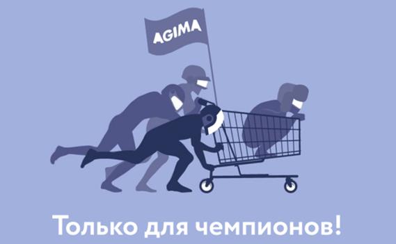 Normal_agima_promo