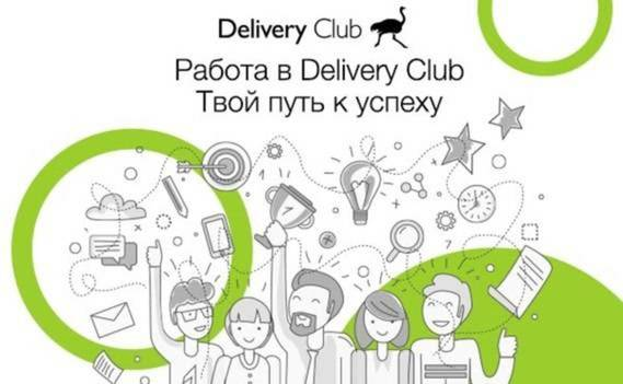Normal_delivery_club
