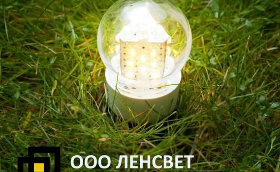 Normal_nastroeniya-shar-domik-trava