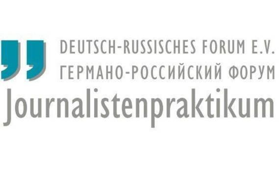 Normal_journalistenpraktikum_logo_klein