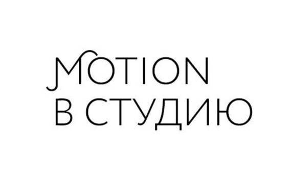 Normal_motion