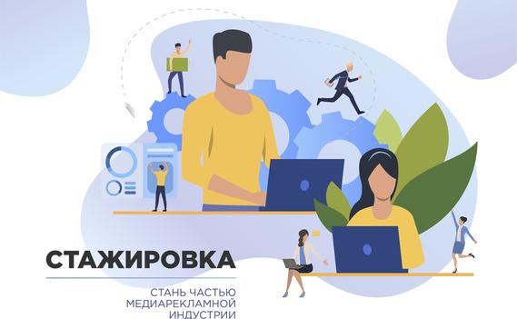 Normal_stajirovka_2020______fb