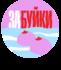 Thumbnail_buiki-siski_fin_logo