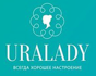 Thumbnail_uralady