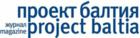 Thumbnail_proect_baltia