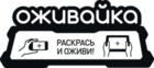 Thumbnail_ozhivayka_logo