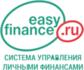Thumbnail_logo_easyfin_ru_system1