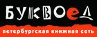 Thumbnail_bukvoed